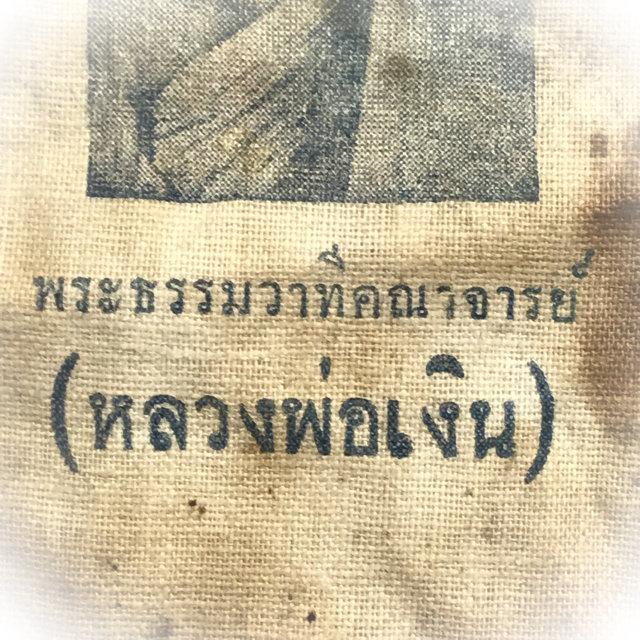 Pha Yant Tong Chai Victory Flag Yantra Cloth Luang Por Ngern Wat Don Yai Horm