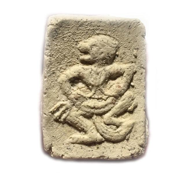 Hanuman Song Rit Vanora God with Trisul Early Era Amulet of Luang Por Guay Wat Kositaram 03473