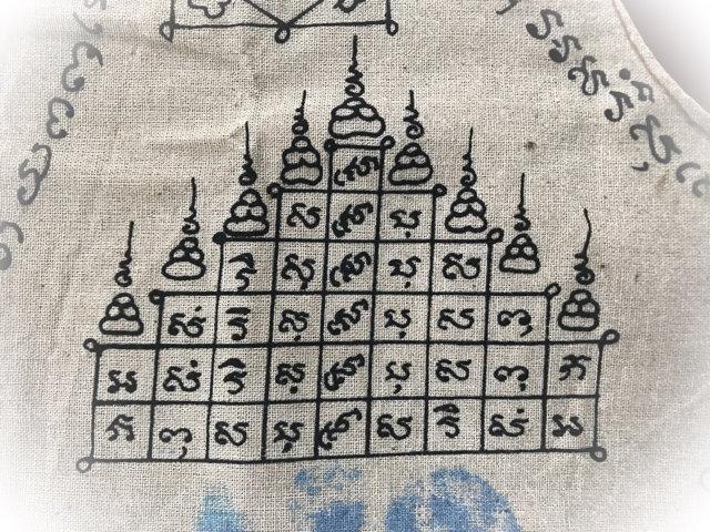 Suea Yant Roi Mer Roi Tao Yantra Shirt of Invincibility Wealth & Status Luang Por Kong Wat Wang Sapparot