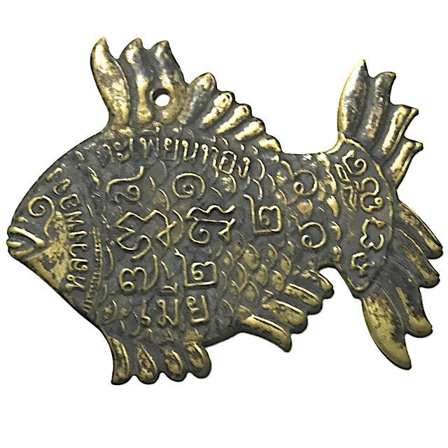 Pla Tapian Tong Dtua Mia Female Wealth Bringing Golden Barbfish Circa 2484 BE Luang Por Jong - Wat Na Tang Nork