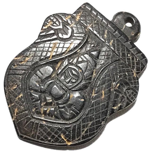 Rahu Om Jantr Pim Sema Kwam Lek 1 Eyed Coconut Carved Asura Deva Eclipse God + Spell Inscriptions Luang Por Pin Wat Srisa Tong 03489