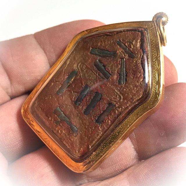 Khun Phaen 15 Pim Yai Niyom Block 2 Nuea Poon Kin Hmak 9 Takrut Sariga Solid Gold Frame Luang Phu Tim