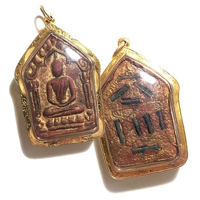 Khun Phaen 15 Pim Yai Niyom Block 2 Nuea Poon Kin Hmak 9 Takrut Sariga Solid Gold Frame Luang Phu Tim 03490