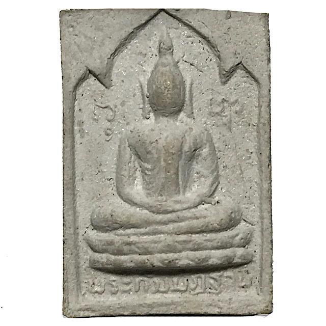 Pra Pong Kammathan 2521 BE Nuea Pong Pasom Gesa Luang Phu To Wat Pradoo Chimplee 03522
