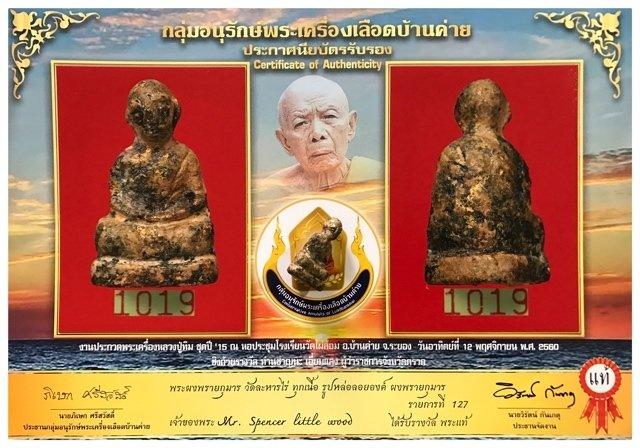 Roop Lor Nuea Pong Prai Kumarn Fang Takrut 2510 BE Luang Phu Tim Wat Laharn Rai With Certificate of Authenticity