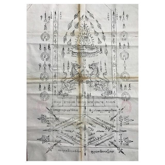 Pha Yant Singh Koo  Buddha Yantra with Himapant Singha Lions 14 x 20 Inches Luang Por Suang Wat Chee Ba Khaw 03536
