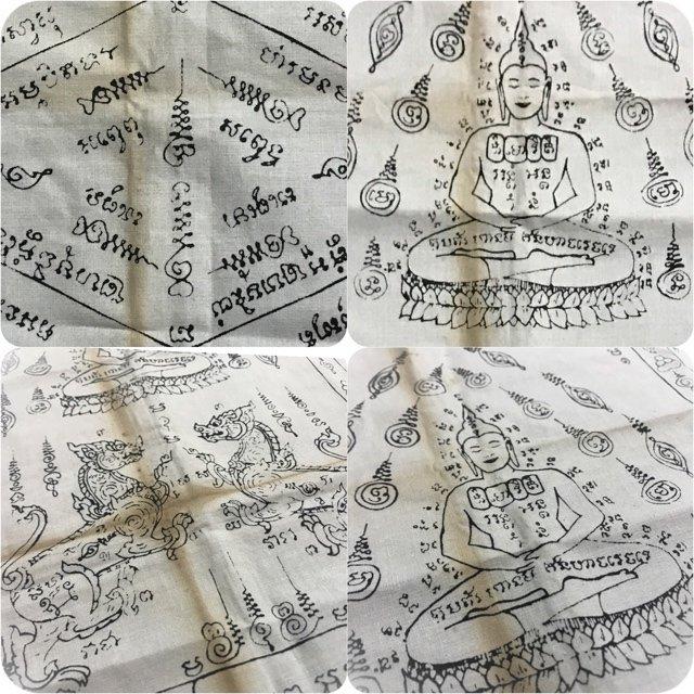 Pha Yant Singh Koo  Buddha Yantra with Himapant Singha Lions 14 x 20 Inches Luang Por Suang Wat Chee Ba Khaw