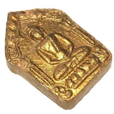 Khun Phaen Prai Kumarn 2515 BE Pim Yai Nuea Chompoo Ta Bronze Takrut Sariga 2nd Prize Winner & Certificate Luang Phu Tim