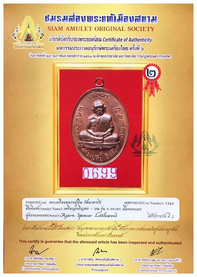 Rian Tong Daeng Jaroen Porn Bon 2517 BE Pim Jor Gradok Gammagarn Code 9 2nd Prize Winner Certificate Luang Phu Tim Free EMS Shipping