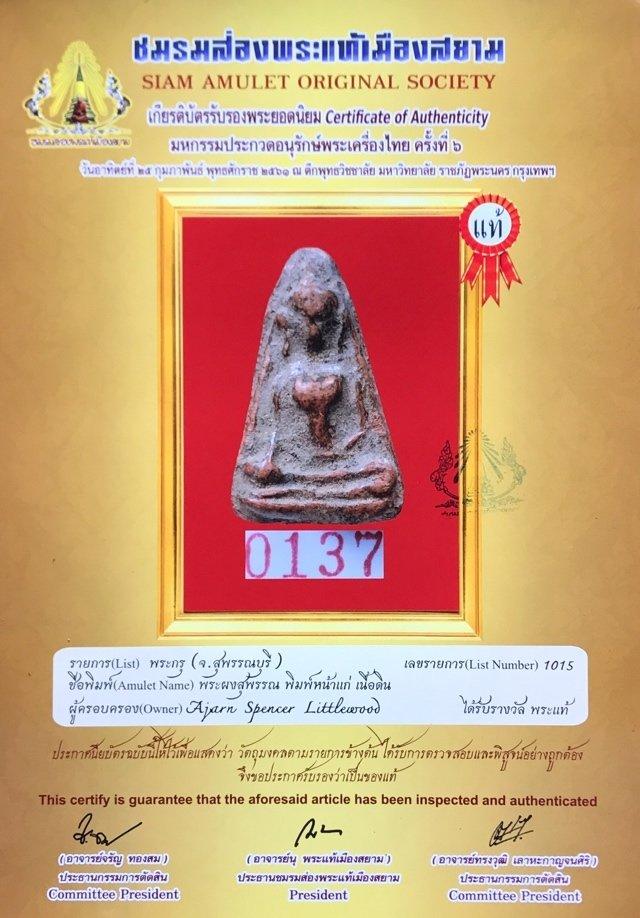 Pra Pong Supan Pim Hnaa Gae Kru Wat Pra Sri Ratana Mahatat Benjapakee Amulet With Authenticity Certificate