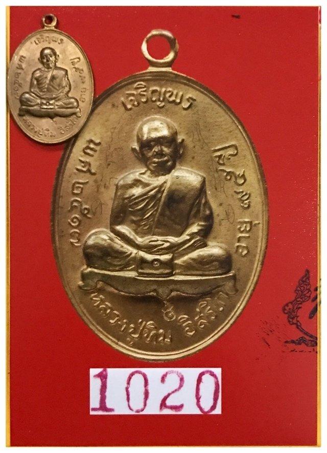 Rian Galai Tong Jaroen Pon Bon Pim Jor Gradok Gammagarn Code 9 Hand Inscribed 1st Prize Winner & Certificate Luang Phu Tim