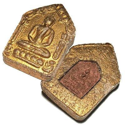 Khun Phaen Prai Kumarn 2515 Pim Yai Pised Nuea Khaw Ta Bronze Fang Pim Lek with Authenticity Certificate Luang Phu Tim