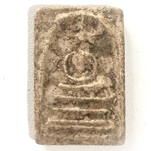 Pra Somdej Wat Bang Khun Prohm 2411 BE Pim Sen Daay Kru Gao Chedi Yai 3rd Prize Winner Certificate Somdej Dto Prohmrangsri Free Gold Casing 03582