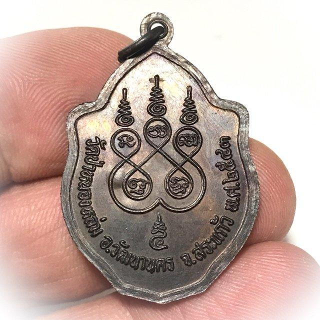 Rian Mangorn Koo Nuea Nava Loha Pim Pised Gammagarn Niyom 2x Code Ma 2543 BE Luang Phu Hmun Solid Gold Casing