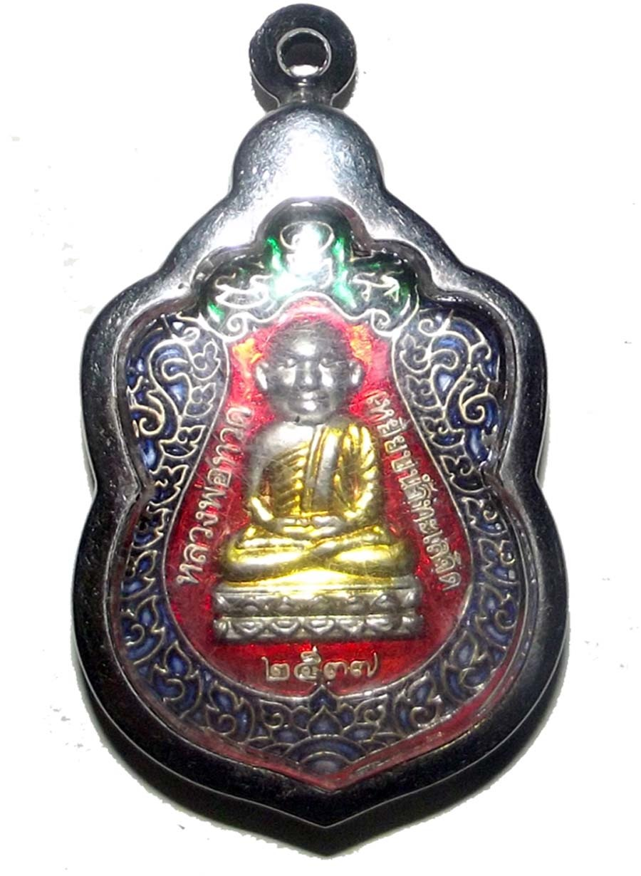 Rian Sema Hua To Luang Por Thuat - Vihara Wat Sai Khaw Building Edition 2537 Solid Silver with Ya Rachawadee Enamel Glaze