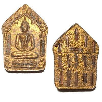 Khun Phaen Prai Kumarn 2515 BE Pim Yai Niyom Nuea Khaw Ta Bronze 21 Takrut & Authenticity Certificate Luang Phu Tim