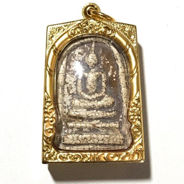 Somdej Wat Rakang Gaes Jarod Sum Pim Chang Luang Sittigarn 4th Prizewinner with Certificate Gold Casing Somdej Dto Prohmrangsri 03597