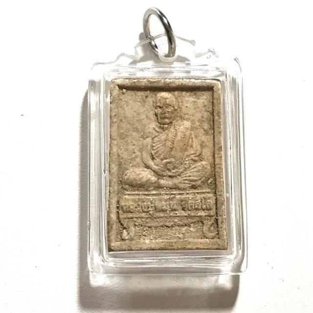 Pra Pong Roop Muean Nang Dtang Jaroen Lap 1st Edition 2542 BE Luang Phu Hmun Wat Ban Jan Blessed at Wat Pha Nong Lom