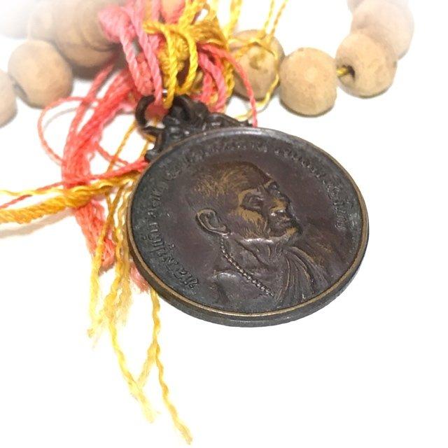 Prakam Mai 108 Met Rian Roop Muean 2520 BE Luang Phu Kroo Ba Gaew Wat Doi Mokkhala