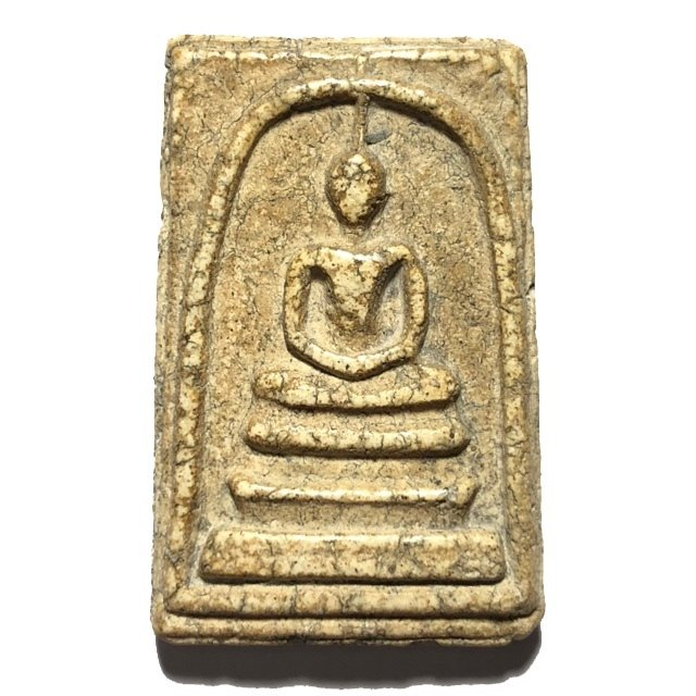Pra Somdej Wat Rakang Pim Gaes Talu Sum Chang Luang Wijarn with Certificate Gold Casing Somdej Dto Prohmrangsri