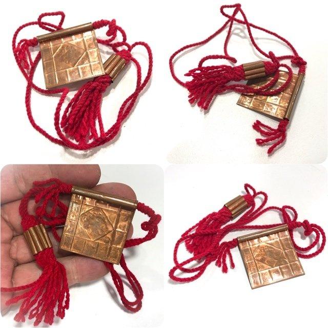 Takrut Gao Gum Nine Yantra Spells with Takrut Yant Hneeb Twin Set on Spellbound Cords Kroo Ba Wang Wat Ban Den