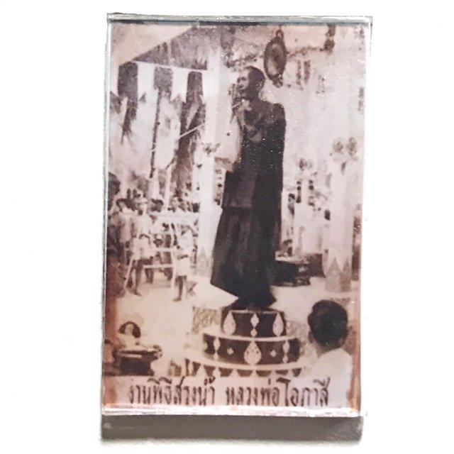 Roop Tai Kroo Ad Grajok 2 Sided Guru Monk Photograph of Luang Por Opasi Asrom Bang Mot 2507 BE 03616