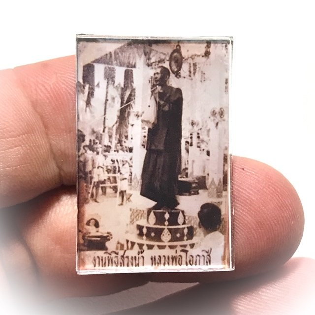 Roop Tai Kroo Ad Grajok 2 Sided Guru Monk Photograph of Luang Por Opasi Asrom Bang Mot 2507 BE