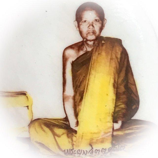 Locket Roop Khai Khang Badtr Luang Por Phang Jidtakudto Sacred Powders Gold Leaf & Look Namo on Rear Face
