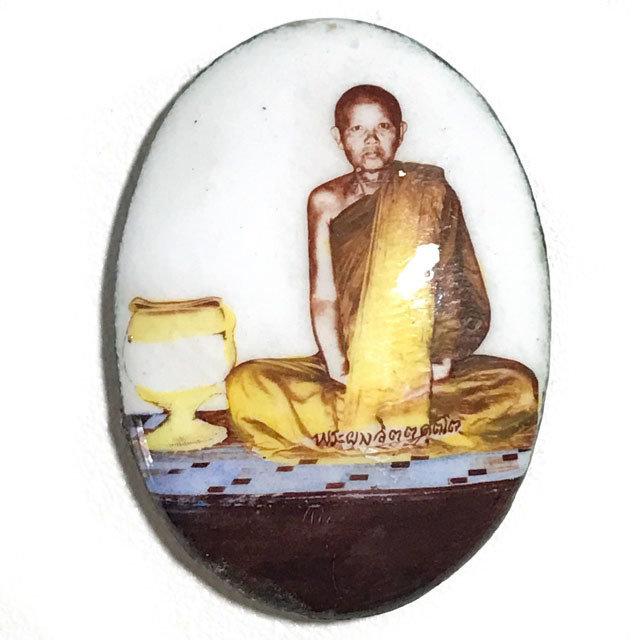 Locket Roop Khai Khang Badtr Luang Por Phang Jidtakudto Sacred Powders Gold Leaf & Look Namo on Rear Face 03618