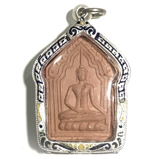 Khun Phaen Khaen Orn Nuea Din Pasom Ya Wasana Jinda Mani 2549 BE Silver Casing LP Juea Wat Klang Bang Kaew