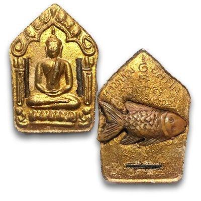 Khun Phaen15 Pim Yai Sao Mee Sen Niyom 2nd Prizewinner Nuea Khaw Ta Bronze Tong Daeng Fang Pla 3 Takrut Luang Phu Tim