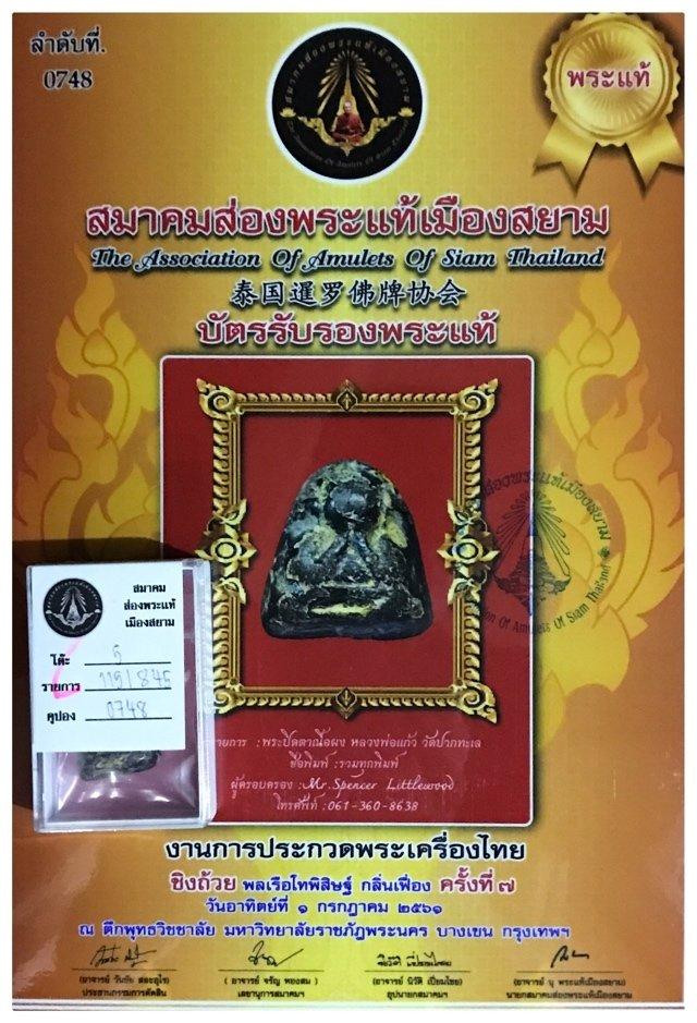 Pra Pid Ta Hlang Baeb Long Rak Pid Tong Nuea Pong Kluk Rak 2450 BE With Authenticity Certificate Luang Phu Kaew Wat Pak Tale
