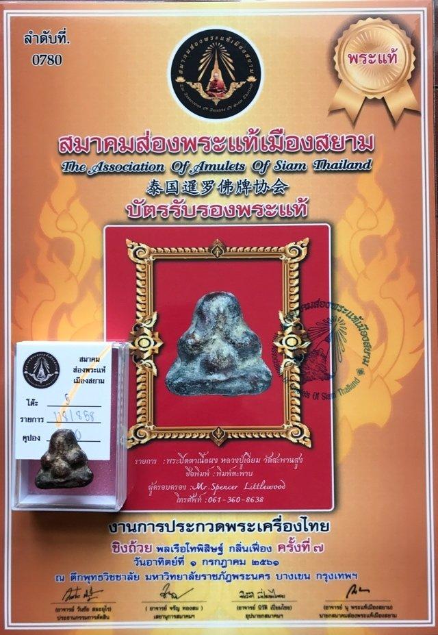 Pra Pid Ta Nuea Pong Jum Rak Chart Pim Tapap With Authenticity Certificate Luang Phu Iam Wat Sapan Sung