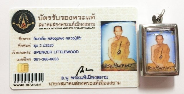 Locket Chak Fa Pim Lek 2nd Edition 2520 BE Bailan Powders 2 Code Stamps & Certificate Luang Phu To Wat Pradoo Chimplee