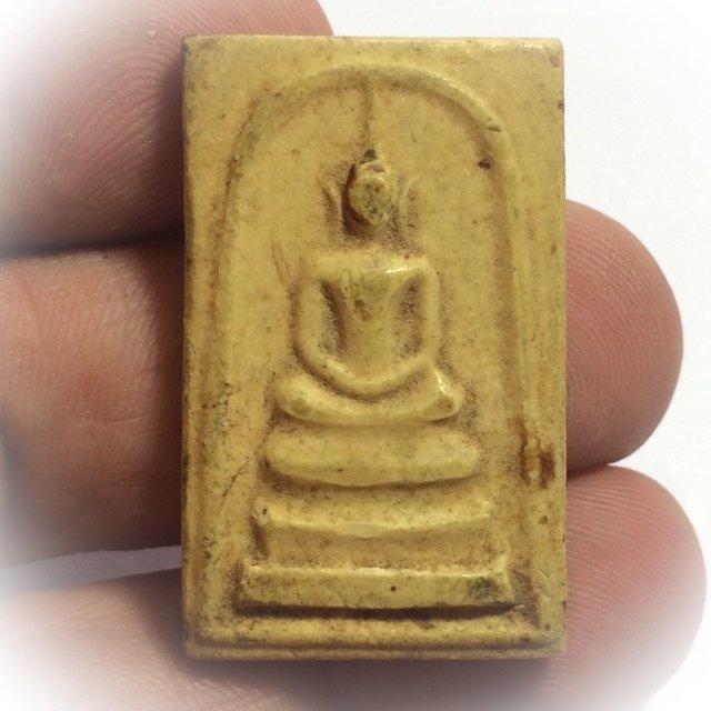 Somdej Lap Poon Pon Tawee 2514 BE Nuea Pong Nam Man Luang Por Nueang Wat Jula Mani