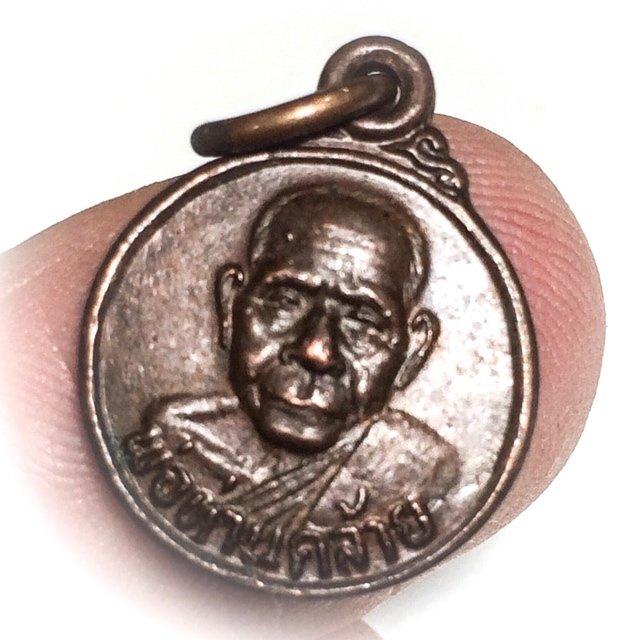 Rian Glom Lek Hlang Chedi 2505 BE Nuea Tong Daeng Miniature Guru Monk Coin Por Tan Klai Wajasit 03638