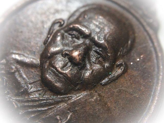Rian Glom Lek Hlang Chedi 2505 BE Nuea Tong Daeng Miniature Guru Monk Coin Por Tan Klai Wajasit