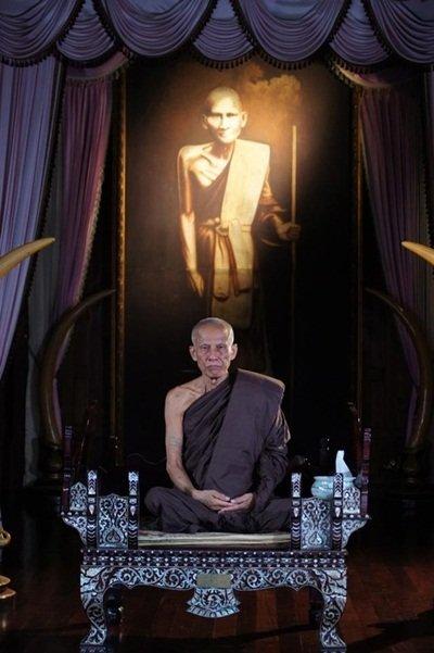 Khem Glad Na Buddha Racha Sarapat Gan Pim Klang 3 x 1 Cm Nuea Galai Tong Luang Por Suea Dam Wat Sri Nuan Tamma Wimon