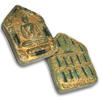 Khun Phaen Prai Kumarn 2515 Pim Lai Hlum Nuea Khiaw Ta Bronze 21 Takrut 2nd Prizewinner Authenticity Certificate Luang Phu Tim Free Gold Casing