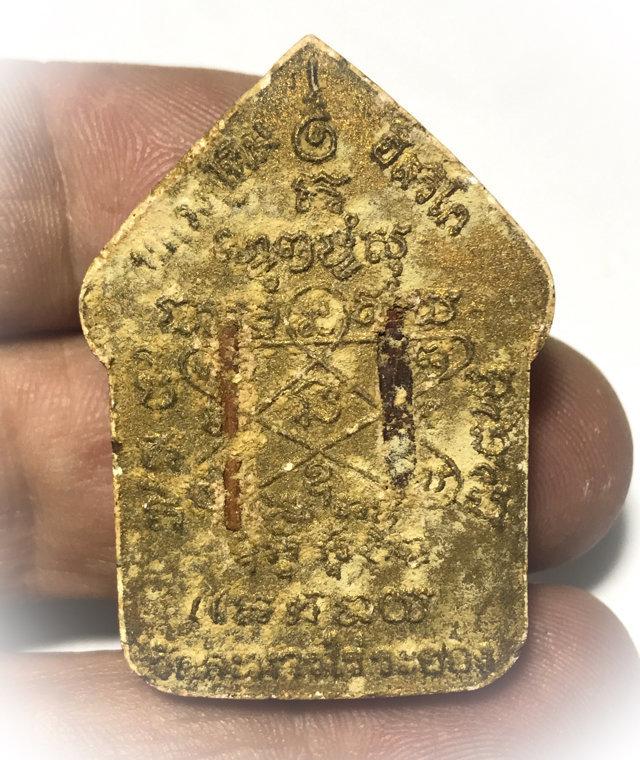 Khun Phaen Prai Kumarn Pim Song Pol Yai Takrut Sariga Koo Long Sai Rae Tong Kam & Certificate Luang Phu Tim Wat Laharn Rai