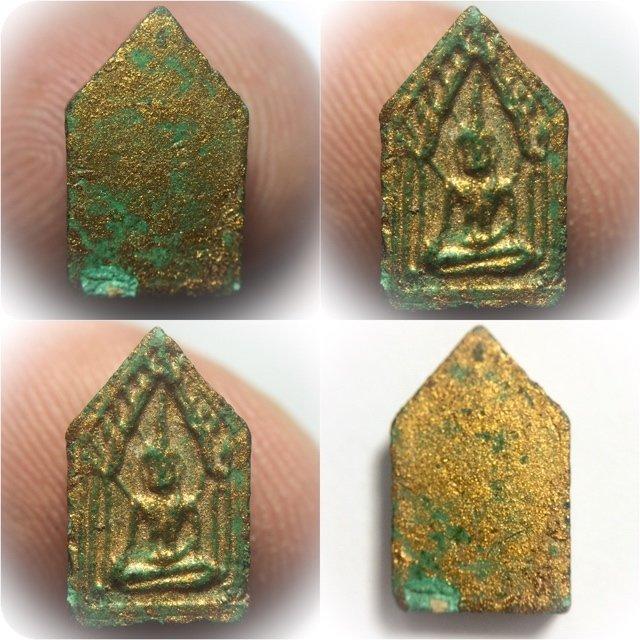 Khun Phaen Pong Prai Kumarn Jiw 2514 BE Nuea Khiaw Pid Tong Luang Phu Gaew & Luang Phu Tim Wat Laharn Rai