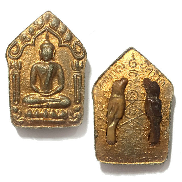Khun Phaen Prai Kumarn Luang Phu Tim 2515 BE Nuea Khaw Ta Bronze Fang Sariga Koo With Certificate 03662