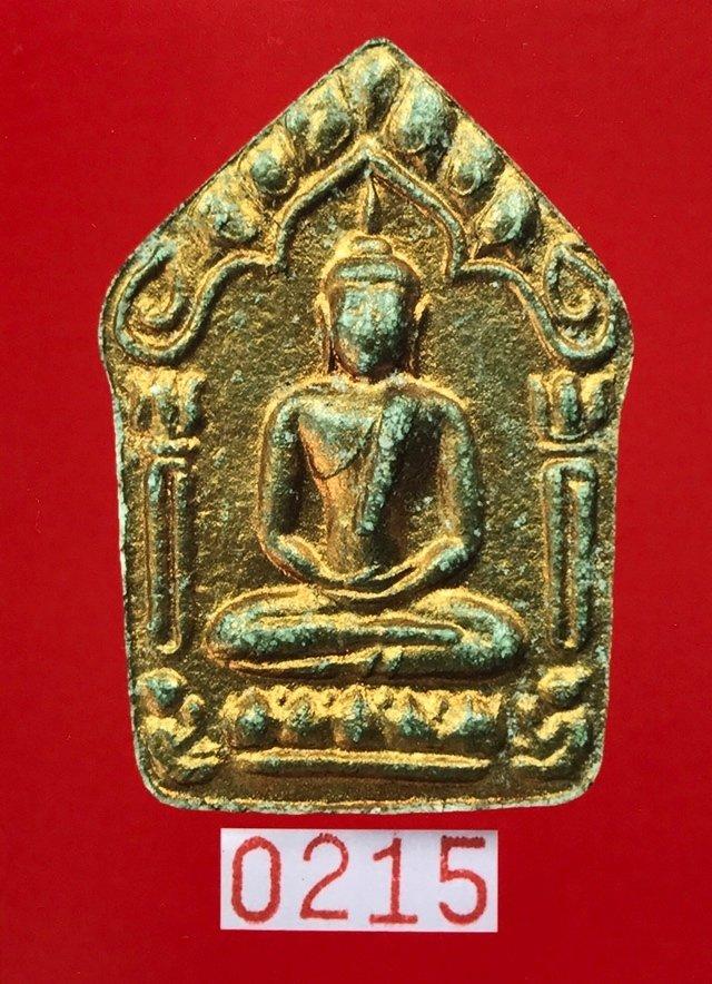 Khun Phaen Prai Kumarn Luang Phu Tim 2515 BE Nuea Khaw Ta Bronze Fang Sariga Koo With Certificate