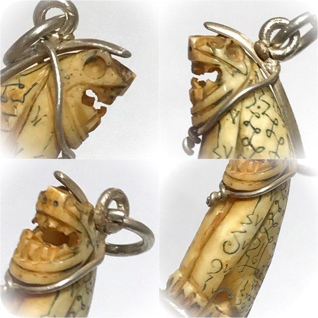 Khiaw Gae Suea Carved Tooth Tiger Amulet Khom Spell Inscriptions Silver Wire Frame Luang Por Nok Wat Sangkasi