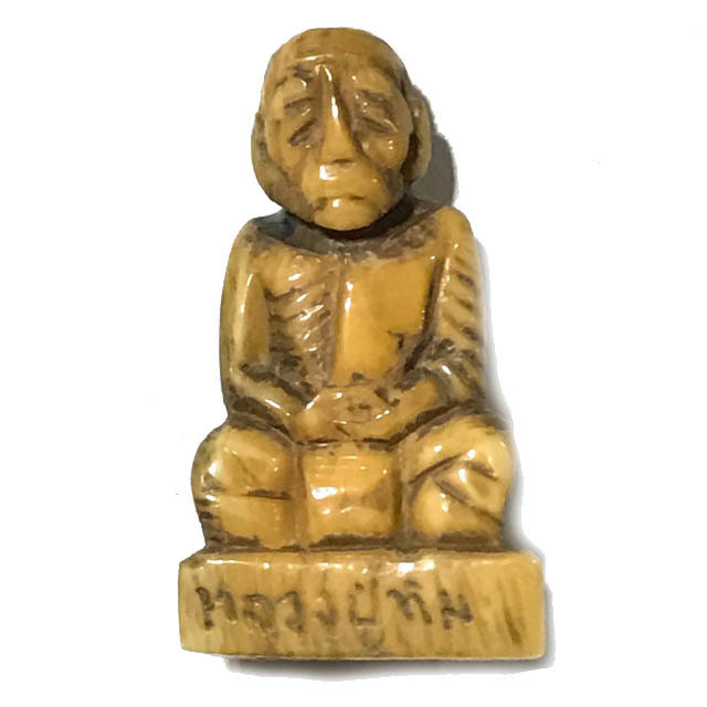 Roop Lor Nga Gae Jarn Mer Early Era Hand Carved Inscriptions & Authenticity Certificate Luang Phu Tim Wat Laharn Rai