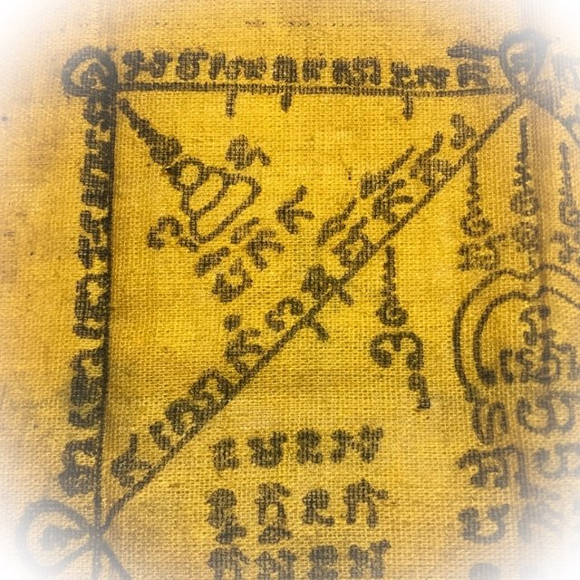 Pha Yant Tong Hlang Nang Kwak 117 Years Edition 2480 BE Luang Por Thong Wat Rachayotya