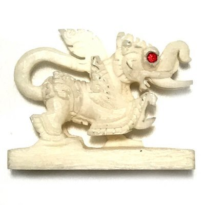 Kochasri Nga Gae Carved Himapant Animal Red Gemstone Eyes Luang Por Horm Wat Chak Hmak Free EMS