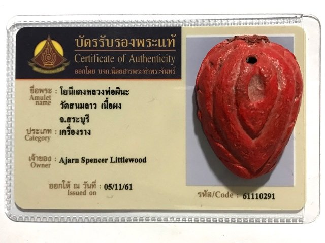 Yoni Mae Nuea Horm Ud Pong Aathan Pim Yai Early Era With Authenticity Certificate Luang Por Pina Wat Sanom Lao