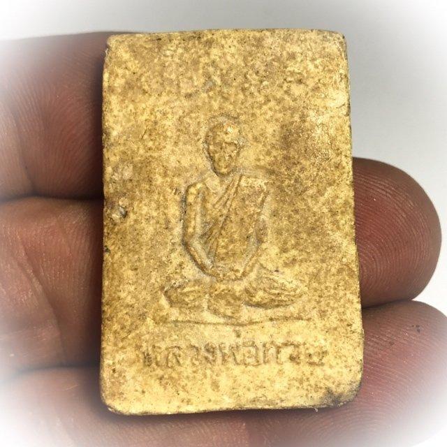 Pra Somdej Hlang Roop Muean Run Hneung Niyom 1st Edition Nuea Lueang Luang Por Guay Wat Kositaram