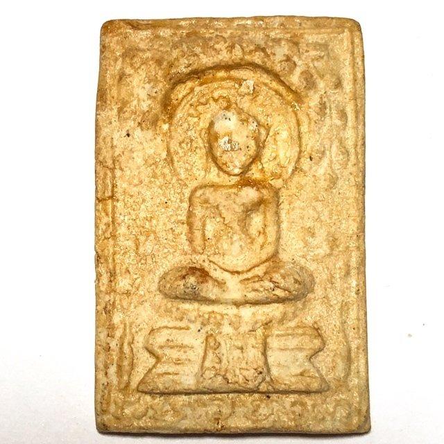 Pra Somdej Pim Yai Prok Po Thaan Pa Tip Sum Ruean Gaew 2513 BE Luang Phu Tim Wat Laharn Rai Released at Wat Pai Lom